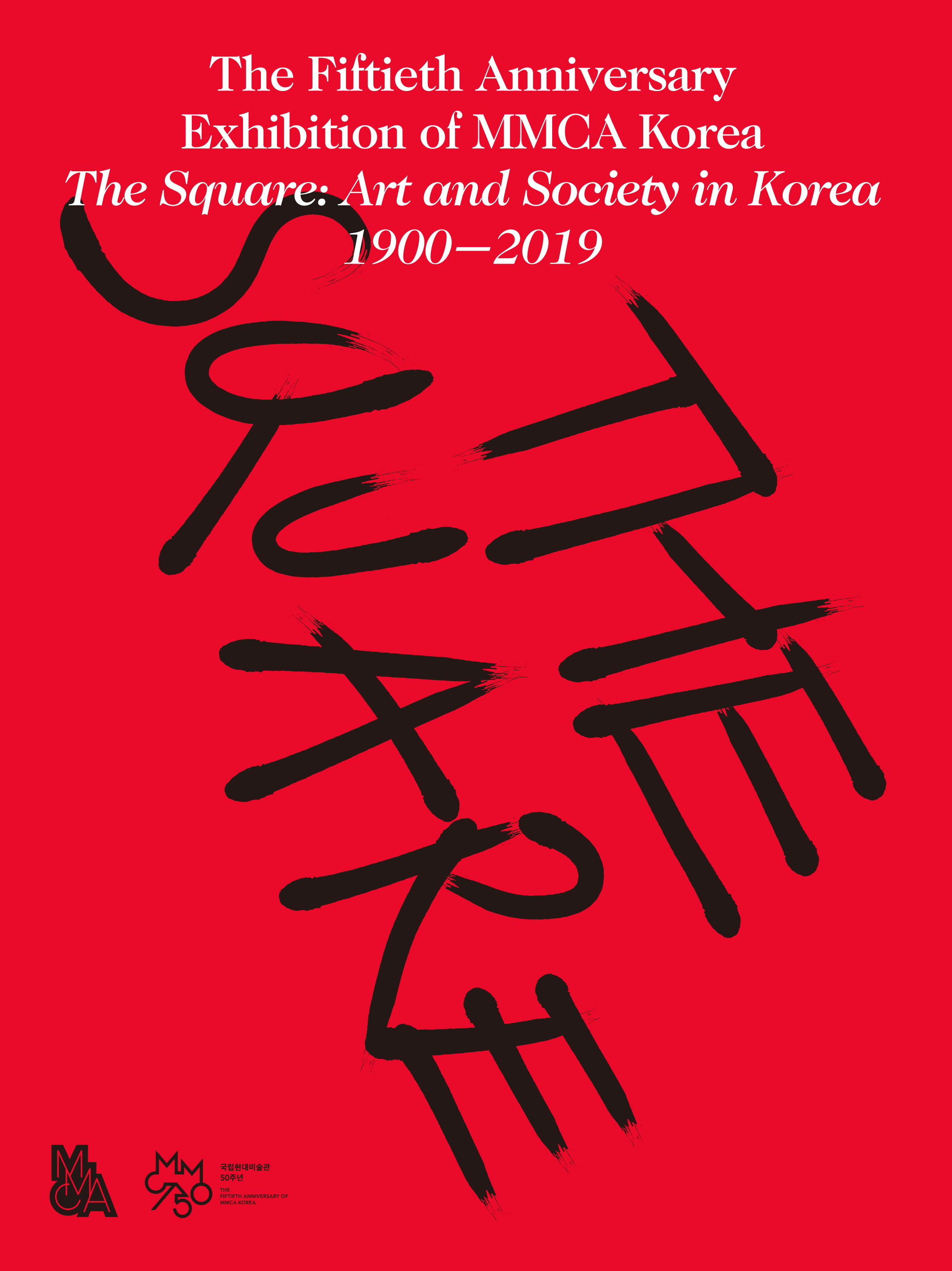 The Square: Art and Society in Korea 1900 -2019